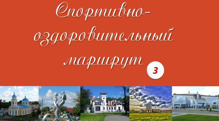 PruzhanyRU_25