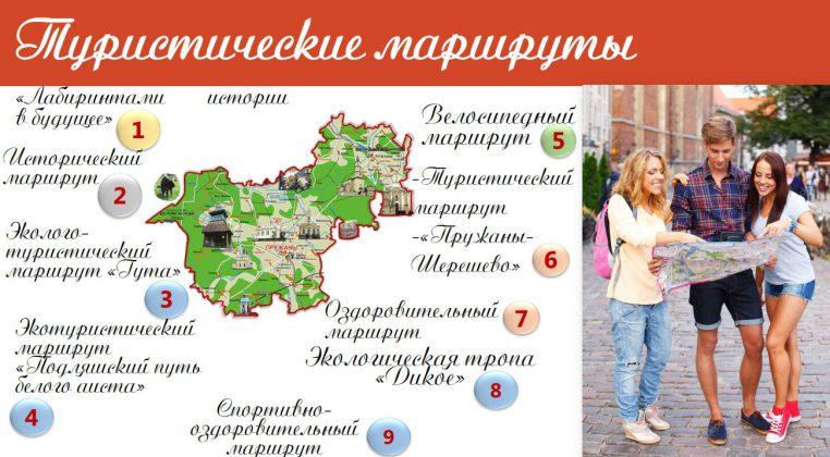 PruzhanyRU_3