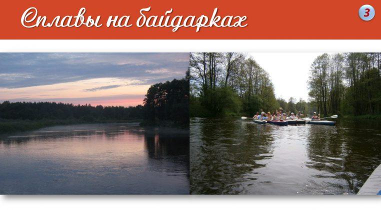 PruzhanyRU_31