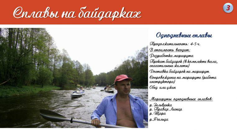 PruzhanyRU_32