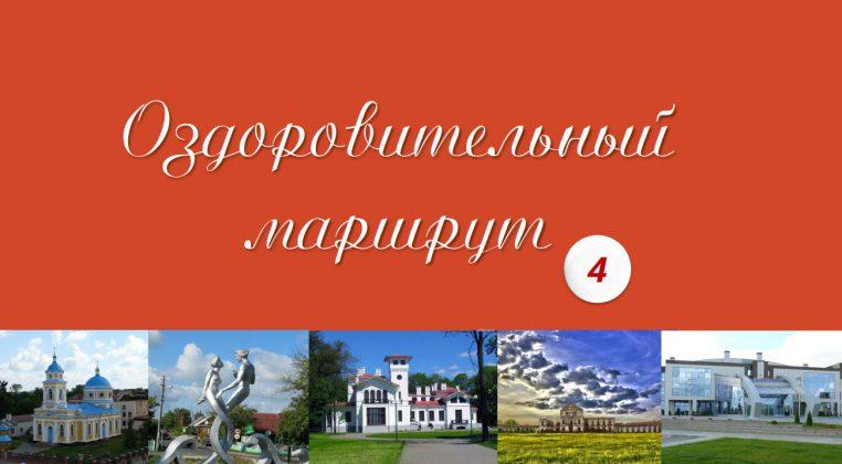 PruzhanyRU_34