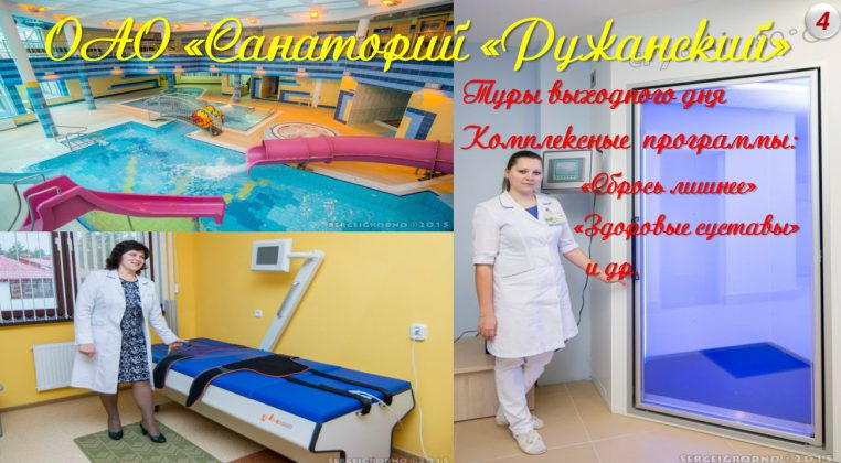 PruzhanyRU_38