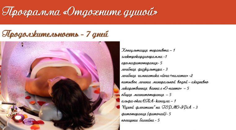 PruzhanyRU_39