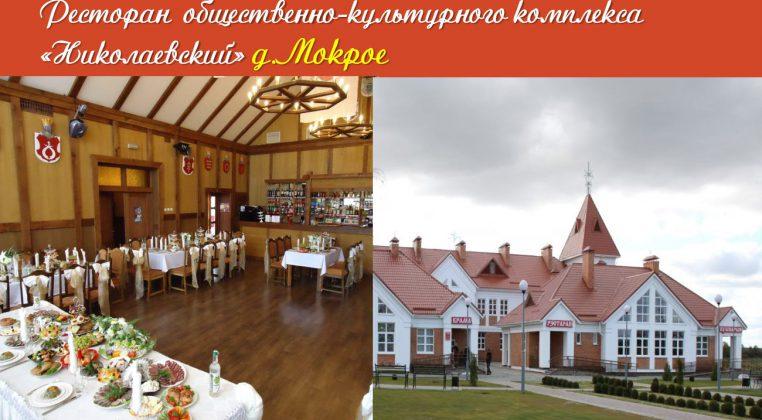 PruzhanyRU_45