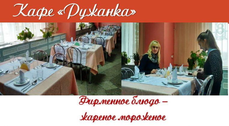 PruzhanyRU_48