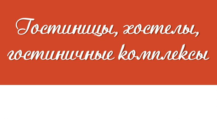PruzhanyRU_49