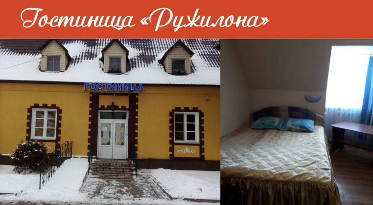 PruzhanyRU_54