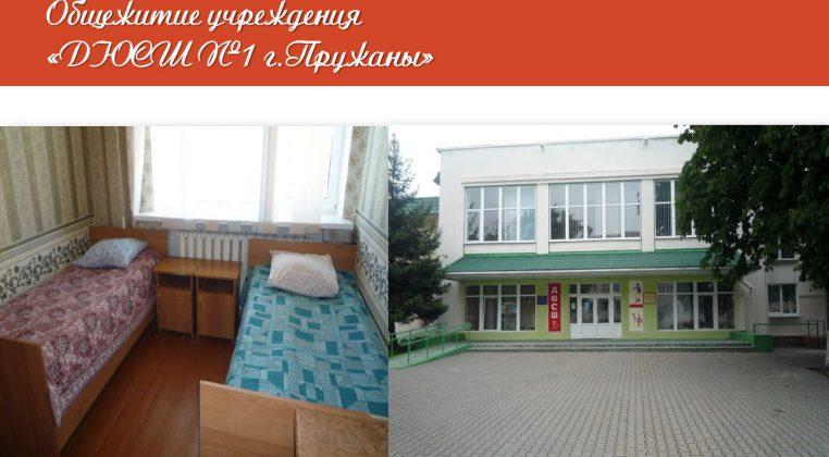 PruzhanyRU_55
