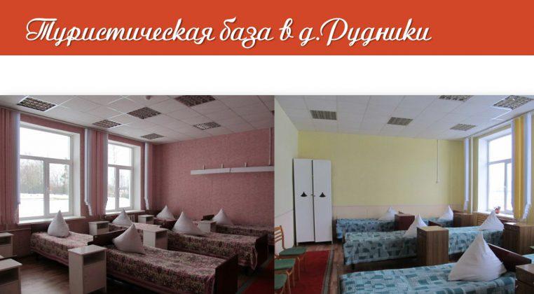 PruzhanyRU_56