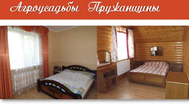 PruzhanyRU_58