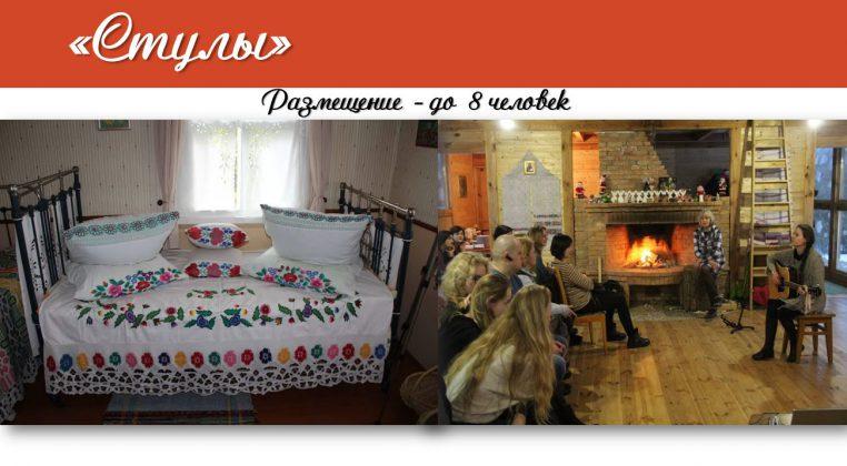 PruzhanyRU_59