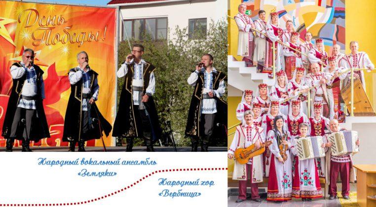 PruzhanyRU_62